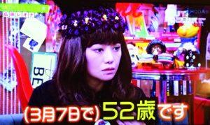 広田レオナ アウトデラックス 画像