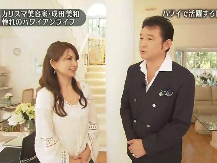 船越英一郎 成田美和 ソロモン流 画像